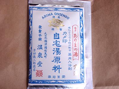 カメ印自宅湯原料入浴剤